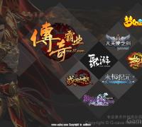 重庆聚游专业承接游戏美术、原画、场景、模型,卡牌、图标UI