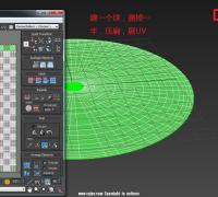 模型做两套UV的方法