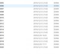 所有版本Autodesk注册机