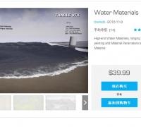 UE4 UnrealEngine4 虚幻4 Water Materials水材质