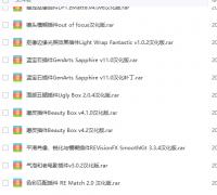 AE pr插件合集(漢化版)數量70+