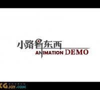 小路看东西 Animation DEMO
