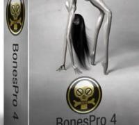 bones pro 4.6 FOR 3DMAX2013 3dmax2014 安裝方法