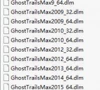 ghost trails刀光插件max6-2016,2017,2018,2020+安装 使用教程