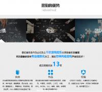 [外包接单] 北京奇亿音乐-专业做游戏音乐音效配音