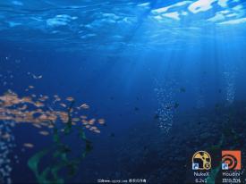 海底效果测试