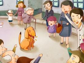 北京华文盛世教育发展有限公司 儿童绘本设计系列全套 《小狗丁零当啷》
